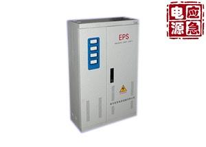 武汉EPS应急电源