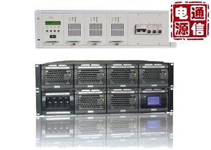 通信嵌入式电源系统