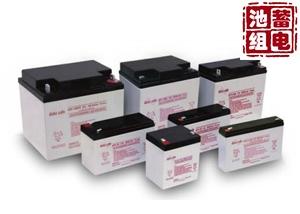 NPX系列阀控式铅酸蓄电池