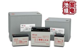 HX系列阀控式铅酸蓄电池