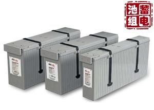 深圳华达蓄电池