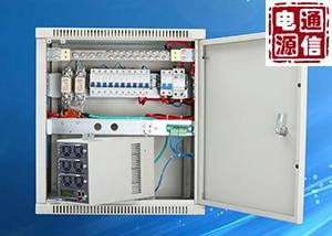 苏州室内挂墙通信电源系统