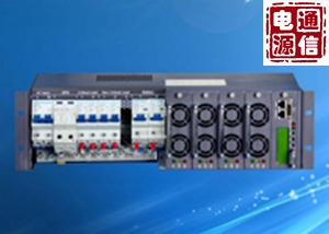 武汉嵌入式通信电源系统