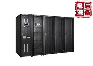 400V模块化UPS