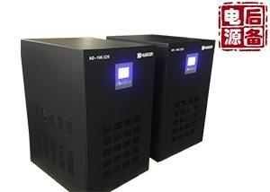 上海定制UPS不间断电源