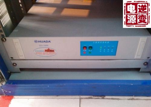 上海老款正弦波逆变电源